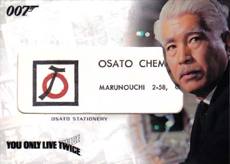 bond_rc16_osato_stationery.jpg